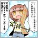 i-tron、カヅホ先生に「BATON=RELAY たぶん公式コミック ボイスサバイバル~声優24時~」の第7話「普通の努力」を公開!