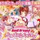 ブシロードとCraft Egg、『バンドリ! ガールズバンドパーティ!』が1周年記念ログインキャンペーンを開催 「AnimeJapan 2018」にパネル展示や体験会を出展予定