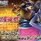 アスペクト、『突破 Xinobi Championship』で新任務「シノビ登竜門」を19日に追加 5月18日に第9回公式生放送も実施へ