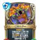【先行公開】『DQライバルズ エース』真2弾カードパックより「魔王ムドー」を紹介! 熟練度を上げるとあらゆる局面で活躍するレジェンドレアユニット!