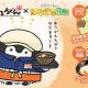 DMM.futureworks、『コウペンちゃん はなまる日和』にて讃岐うどんチェーン「はなまるうどん」とのコラボを実施決定!