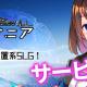 インゲーム、宇宙開拓放置系SLG「星間パイオニア」を正式リリース