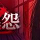 ザイザックス、ホラー脱出ゲーム『脱出×和風ホラー:夢怨』を配信開始 「真相」の選択次第でラストが変わるマルチエンディングを搭載