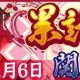 CTW、G123『放置三国』で11月5・6日の2日間限定で「累計購入イベント」を開催 ☆6武将「関羽」をゲットできる