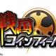 NHN PlayArtとD3P、「ハンゲーム」でPCブラウザゲーム『戦国コインフィーバー』の事前登録を開始…1月13日よりサービス開始予定
