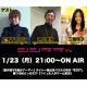 シシララTV、本日21時開始の安藤武博氏による生放送で『EXIT』を実況プレイ!三橋玲子さんを交えてタイトー脱出系パズルの名作に挑戦