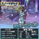 スクエニ、『ドラゴンクエスト どこでもモンスターパレード』で「魔女リーズレット」が初登場する「魔王カーニバル」を開催!