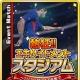 KONAMI、『ワールドサッカーコレクションS』で新イベント「熱狂!!エキサイトメントスタジアム」を開催 新レアリティカードGCS第2弾も追加