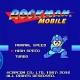 カプコン、『ロックマン モバイル』に「ボスラッシュモード」に続いてTURBOモードが追加! やりすぎ?スピードの「ロックマン」は必見‼︎