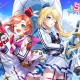 コロプラ、『白猫プロジェクト』で最新イベント「ST☆RT LINE 2 ~FLY HIGH !!~」を開始 イベントのイラストが保管される新機能「アルバム」も追加