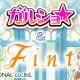 enish、『ガルショ☆』が人気ファッションブランド「F i.n.t」との期間限定コラボを実施 オンラインストアで購入者特典も