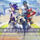 【おはようSGI】『原神』がGoogle Playベストゲーム受賞、『三國志Ⅶ』アプリ版12月中旬配信、「グラブルフェス」オンライン開催、f4samuraiがセガから独立