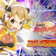 ディ・テクノ、『ひぐらしのなく頃に 命』で『戦姫絶唱シンフォギアXD』コラボを開催決定!