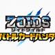 タカラトミーアーツ、キッズアミューズメントゲーム『ゾイドワイルド バトルカードハンター』を2019年1月24日より稼働開始!