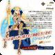 『Fate/Grand Order Arcade』で新規サーヴァント「★4(SR)アストライア」を5月13日より実装 コラボイベント「レディ・ライネスの事件簿」で新クエストを開放