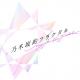 gumi、「乃木坂46」を題材とした新規ゲームアプリ『乃木坂的フラクタル』の開発を発表 リリースは今春を予定