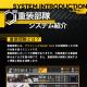 サンボーンジャパン、『ドールズフロントライン』で新機能「重装部隊」を22日に追加!