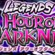 バンナム、『ドラゴンボール レジェンズ』でガシャ「LEGENDS HOUR OF DARKNESS」を近日開催 「超サイヤ人ゴッドSS ベジータ」らが参戦!
