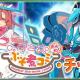 セガ、『ファンタシースターオンライン2 es』でesスクラッチ「ぷそ煮コミおかわり・チップコラボ2」を配信開始!