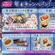 DMM GAMES、『かんぱに☆ガールズ』にて1月1日よりお得な福袋を販売! 晴れ着姿の新衣装社員が履歴書に登場