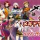 GENDA SEGA Entertainment、オンラインクレーンゲーム「GOTON!」で『メギド72』オリジナルノベルティグッズがもらえるキャンペーンを開催