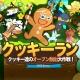 LINEの『LINE クッキーラン』が世界累計3000万DLを突破…ゲームのアップデートや記念キャンペーンを実施