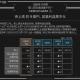 モブキャストHD、第1四半期のモバイルゲーム事業はゲームゲートの貢献で営業黒字達成 最終利益も4300万円の黒字に