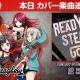 Craft Eggとブシロード、『バンドリ! ガールズバンドパーティ!』でAfterglowによるカバー曲「READY STEADY GO」追加…宇田川巴がコーラス
