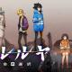 ミクシィ、モンストアニメ初のインタラクティブアニメ「ハレルヤ - 運命の選択 -」を9月28日より配信! 花江夏樹さんからのコメントも!