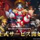 X.D. Global、新作MMORPG『侍魂オンライン-朧月伝-』の正式サービス開始! SNKの人気剣戟格闘ゲーム『サムライスピリッツ』の世界観をもとに開発!
