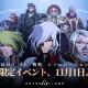 ANGAMES、モバイルSF戦略ゲーム『アストロキングス』を配信開始 キャラクターデザインは松本零士先生