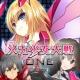 サイブリッジ、新感覚ソーシャルパズルゲーム『メカ少女大戦ONE』iOS版の事前登録を開始、特典は限定メカ少女「柚木夏美」