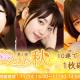 10ANTZ、日向坂46初の恋愛シミュレーションRPG『ひなこい』でガチャ「君にキュンときた秋 第1弾」を本日15時より開催!