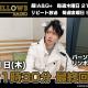 文化放送エクステンド、『BUSTAFELLOWS』にてKENNがパーソナリティのラジオ最終回を本日配信!