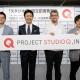 ドワンゴ、カラー、麻生専門学校グループ、アニメ・CG制作会社「プロジェクトスタジオQ」を福岡市に設立