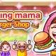 オフィス・クリエイト、『クッキングママ:バーガーショップ』をFacebookの「Instant Games」にて配信開始