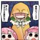 アニプレックス、『マギアレコード 魔法少女まどか☆マギカ外伝』の公式サイトでWEBマンガ「マギア☆レポート2」の第55話を公開