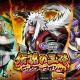 バンナム、『NARUTO X BORUTO 忍者TRIBES』で伝説の三忍ガシャを開催 「自来也」「大蛇丸」「綱手」が登場