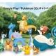 Niantic、『ポケモンGO』デザインのGoogle Playギフトカード3000円以上購入者にゲーム内アイテム5つが入ったギフトボックスをプレゼント