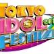 ブランジスタゲーム、『神の手』第6弾企画としてアイドルイベント「東京アイドルフェスティバル2016」とのコラボ企画を実施