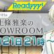 セガゲームス、事前登録を実施中の『Readyyy!』のアイドル・上條雅楽のバースデー生配信を「SHOWROOM」で12月21日21時より実施