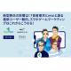 【セミナー】ミクシィ、芸者東京も登壇するゲームマーケティングのオンラインセミナーを4月27日に開催…最新ユーザー動向を事例とデータを交えて紹介