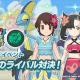 ポケモンとDeNA、『ポケモンマスターズ EX』で「海の家のライバル対決!」を開催! 夏を感じる装いの「ユウリ」「マリィ」が新登場