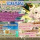 DMM GAMES、『FLOWER KNIGHT GIRL』でイベント「温泉湯けむり七草事件」を開催 プレミアムガチャにはイベント登場キャラクターが追加