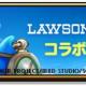 スクエニ、『DQウォーク』でローソンコラボイベントを明日より開始!