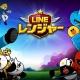 LINE、『LINE レンジャー』が世界累計2300万DL、累計売上高が100億円を突破したことを明らかに