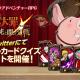 Netmarble、『七つの大罪 ~光と闇の交戦~』でAmazonギフトカード3000円分が抽選で当たる「スキルカードクイズイベント」を開始!