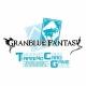 バンダイ、『グランブルーファンタジー トレーディングカードゲーム』を終了