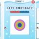 サクセス、「大人ゲーム王国for Yahoo!ゲームかんたんゲーム」に『ヨコカラタワーサーチ!』を追加!