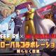 Garena、『Free Fire』で「ワンパンマン」との最新コラボレーションが決定!